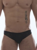 GBGB Raffy: Bikinistring, schwarz