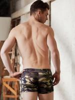 NEK: Pant, camouflage