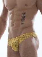 GBGB Raffy: Bikinistring, gelb